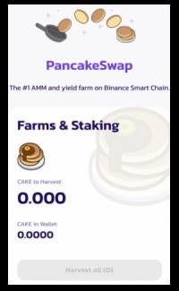 pancakeswap tutorial ansicht
